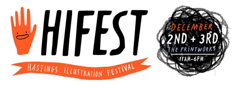 hifest-2017